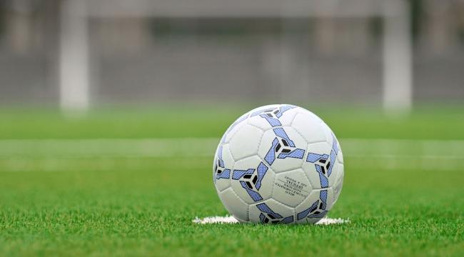 Bugsaş Spor - İnegölspor Maçı Detayları
