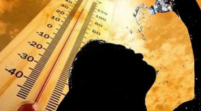 YANIYOR! Meteoroloji'den Son Açıklama (10-14 Haziran) İşte Şanlıurfa'da Hava Durumu...