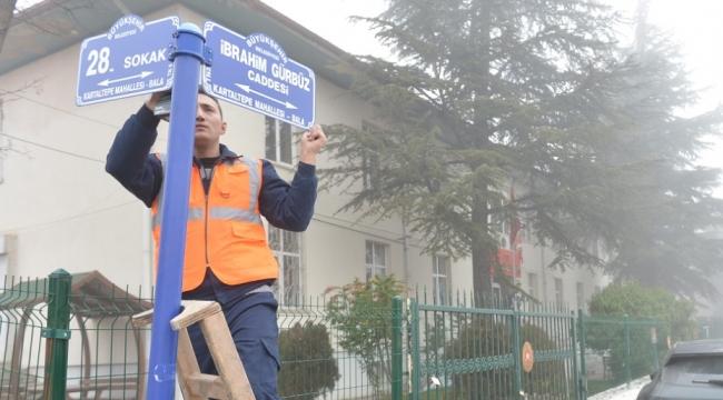 Bala Eski Belediye Başkanı İbrahim Gürbüz'ün Adı ilçesinde Yaşayacak