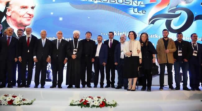 Erdoğan Aliya'nın Vasiyetini Açıkladı