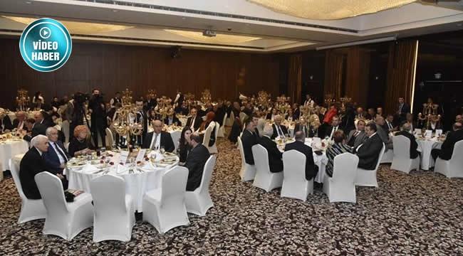 2017 Gümüşhane'nin EN'leri Ödül Töreni Ankara'da Gerçekleşti