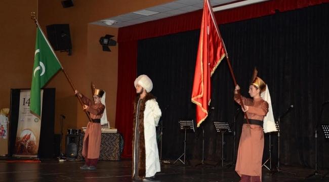 Pursaklar'da İstanbul'un Fethi'nin Yıl Dönümü Coşkuyla Kutlandı