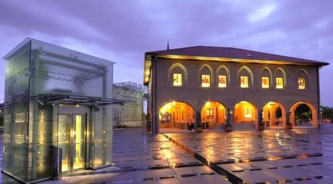 Konya'da Ramazan Bayramı Namazı Saat Kaçta? İşte Konya'da Bayram Namazı Saati