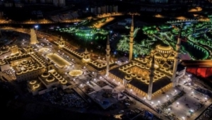Uşak'ta Ramazan Bayramı Namazı Saat Kaçta? İşte Uşak'ta Bayram Namazı Saati