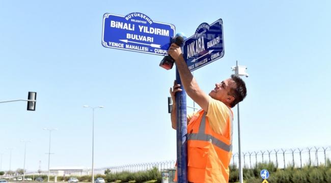 Meclis Başkanı Binali Yıldırım'ın Adı Başkent'te Yaşayacak