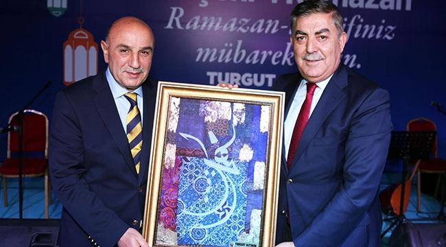 Keçiören Belediyesi Ramazan Etkinliklerinde Coşkulu Türkü Şöleni