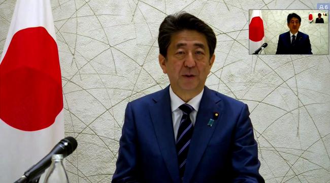 Japonya Başbakanı Abe: