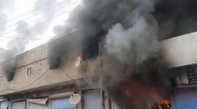 Resulayn'da patlama: 2 ölü, 4 yaralı