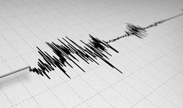 Ankara'da Korkutan Deprem! İşte Detaylar...